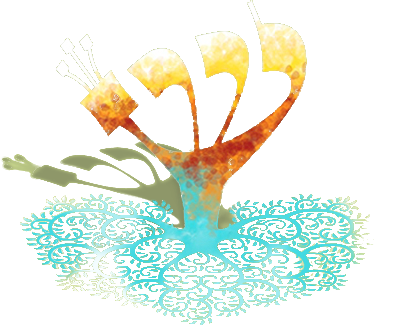 לוגו נשמה יתרה