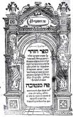 Kabbalah Toons